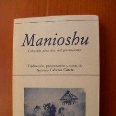 Livros: MANIOUSHU / COLECCIÓN PARA DIEZ MIL GENERACIONES. Lote 231487060