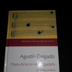 Libros: MAZOS DE LUZ EN VILO DE GUADAÑA (POEMAS). Lote 233035268
