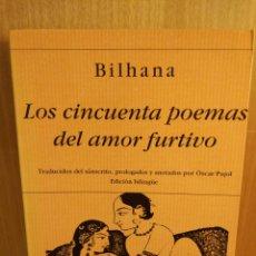 Livros: BILHANA. LOS CINCUENTA POEMAS DEL AMOR FURTIVO. HIPERION. Lote 243664075