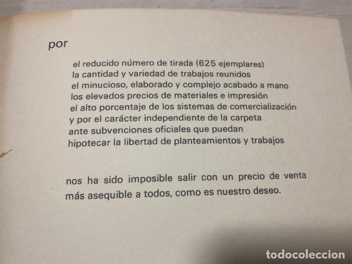 Libros: POESIA ANDALUZA , LA CARPETA N. CERO , MANUEL RIVERA , GRANADA 1982 , ED. LIMITADA - Foto 2 - 251504155