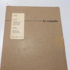 Libros: POESIA ANDALUZA , LA CARPETA N. CERO , MANUEL RIVERA , GRANADA 1982 , ED. LIMITADA. Lote 251504155