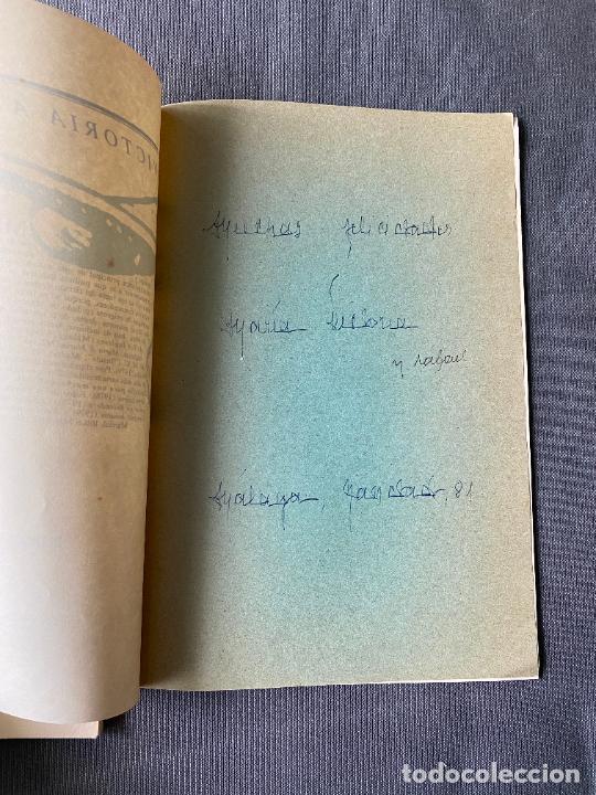 Libros: MARIA VICTORIA ATENCIA Y RAFAEL LEON , MÁLAGA , DEDICATORIA MANUSCRITA , - Foto 3 - 257623685