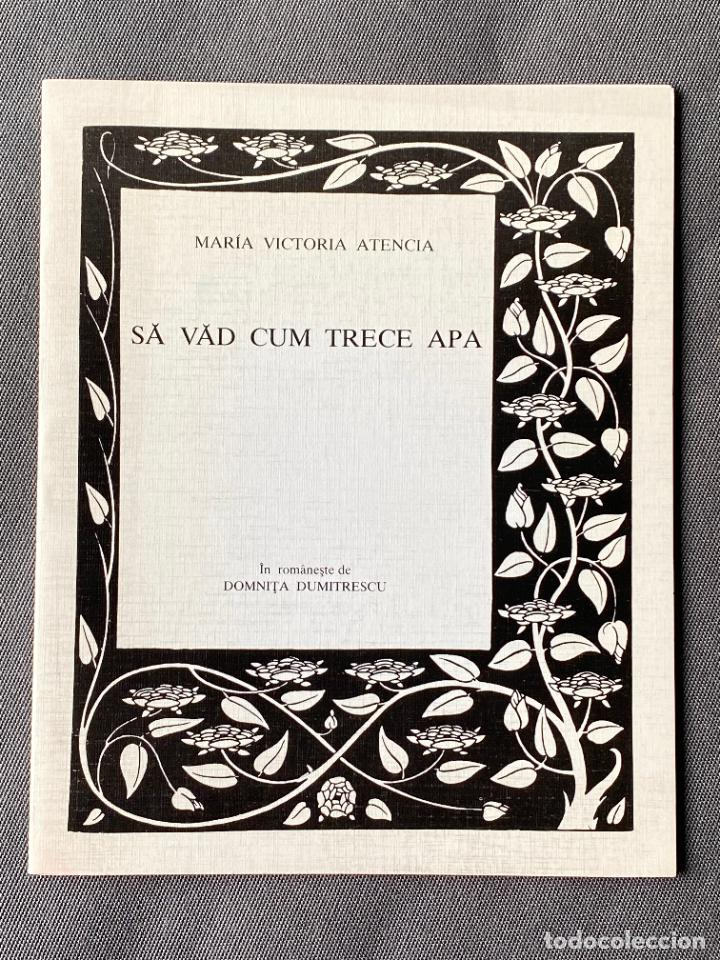 MARIA VICTORIA ATENCIA , SA VAD CUM TRECE APA , POESIA , MALAGA 1991 (Libros Nuevos - Literatura - Poesía)