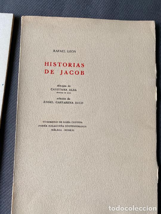 Libros: RAFAEL LEON , MARIA VICTORIA ATENCIA , POESIA MALAGUEÑA CONTEMPORANEA , LOTE DE 3 LIBROS - Foto 2 - 257635870