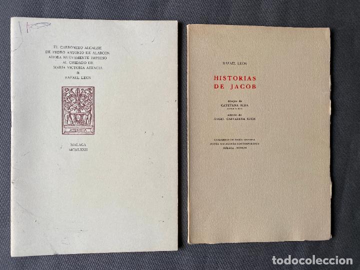 Libros: RAFAEL LEON , MARIA VICTORIA ATENCIA , POESIA MALAGUEÑA CONTEMPORANEA , LOTE DE 3 LIBROS - Foto 3 - 257635870