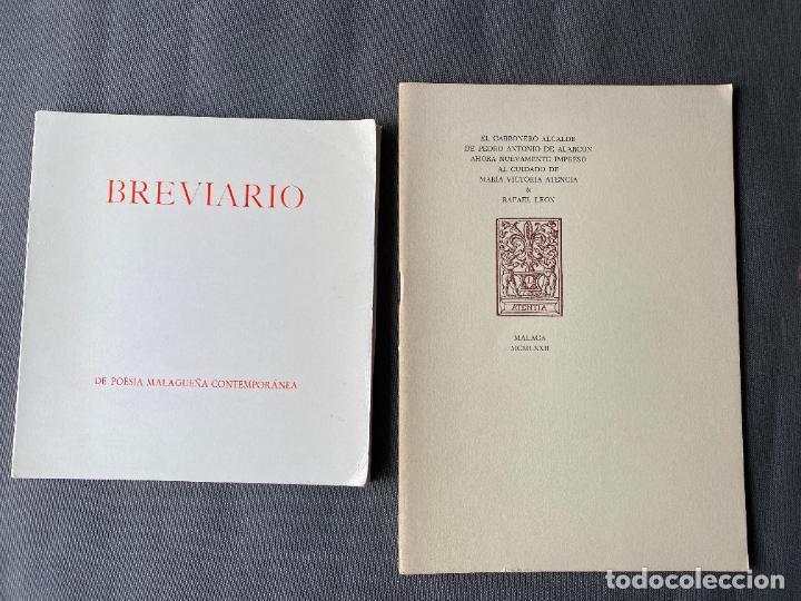 RAFAEL LEON , MARIA VICTORIA ATENCIA , POESIA MALAGUEÑA CONTEMPORANEA , LOTE DE 3 LIBROS (Libros Nuevos - Literatura - Poesía)