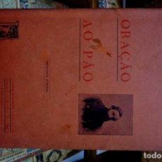 Libros: JUNQUEIRO GUERRA.ORAÇAO AO PAO.2ª.. Lote 261222180