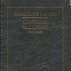 Libros: CANTARES GALLEGOS / ROSALÍA DE CASTRO.. Lote 263058340
