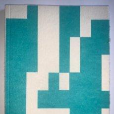 Libros: EL BREVE PASO. NACHO FERNÁNDEZ. DEDICADO Y FIRMADO. CODA / COLECCIÓN PRIVADA. 1997. Lote 265846934