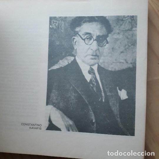 Libros: HOMENAJE A KAVAFIS. ANTOLOGIA POETICA - Foto 3 - 276275453