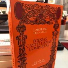 Libros: GARCILASO DE LA VEGA POESÍAS CASTELLANAS COMPLETAS. Lote 276822593