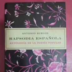 Libros: RAPSODIA ESPAÑOLA ANTOLOGÍA DE LA POESÍA POPULAR ANTONIO BURGOS. Lote 277098613