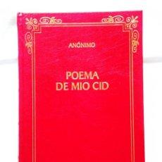 Libros: POEMA DE MÍO CID - BIBLIOTECA CLÁSICA CASTALIA - NUEVO. Lote 288064998