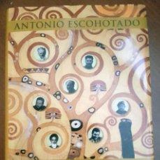 Libros: LOS ENEMIGOS DEL COMERCIO III: UNA HISTORIA MORAL DE LA PROPIEDAD. ANTONIO ESCOHOTADO , 2. Lote 142180838