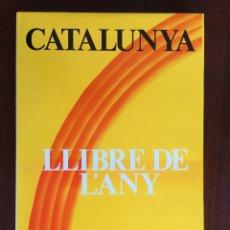 Libros: CATALUNYA, 1976 LLIBRE DE L´ANY. UNA PANORÁMICA DE LA SITUACIÓN CULTURAL, ECONÓMICA I POLIT DE CATAL. Lote 182388401