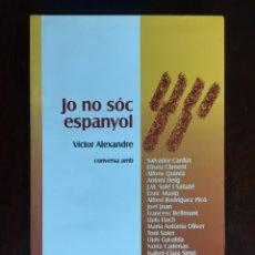 Libros: JO NO SOC ESPANYOL 2000 DE VICTOR ALEXANDRE. CONVERSACIONES CON 20 PERSONAJES POPULARES CATALANISTAS. Lote 182402405