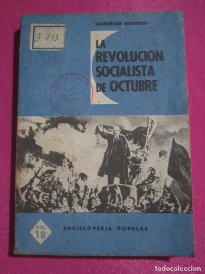 LA REVOLUCION SOCIALISTA DE OCTUBRE GOLIKOV 1963 (Libros Nuevos - Humanidades - Política)
