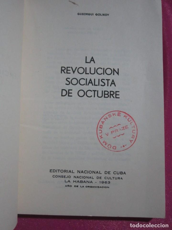 Libros: LA REVOLUCION SOCIALISTA DE OCTUBRE GOLIKOV 1963 - Foto 2 - 182427908