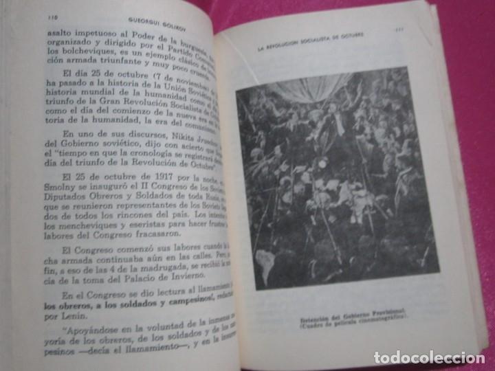 Libros: LA REVOLUCION SOCIALISTA DE OCTUBRE GOLIKOV 1963 - Foto 4 - 182427908