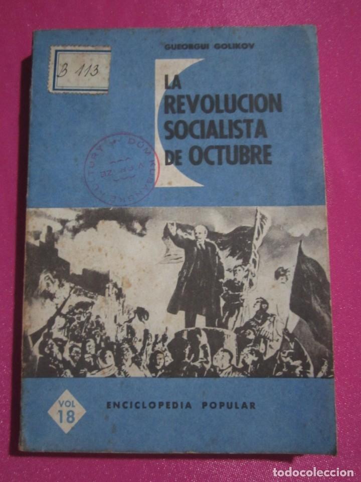 Libros: LA REVOLUCION SOCIALISTA DE OCTUBRE GOLIKOV 1963 - Foto 6 - 182427908
