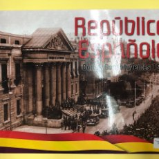 Libros: REPUBLICA ESPAÑOLA, CORTES CONSTITUYENTES 1931 - REAL DEL CATORCE 2017 - FACSIMIL. Lote 182521321