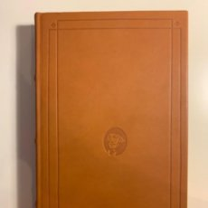 Libros: FORMACIÓN DEL PRÍNCIPE CRISTIANO. ERASMO DE ROTTERDAM. Lote 195434726