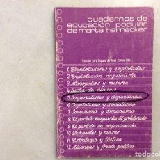 Libros: IMPERIALISMO Y DEPENDENCIA. Lote 199175706