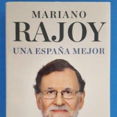 Libros: LIBRO / MARIANO RAJOY - UNA ESPAÑA MEJOR, PLAZA Y JANES 1ª EDICIÓN DICIEMBRE 2019. Lote 215551801