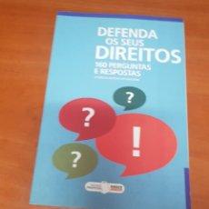 Libros: LIBRO DEFIENDA SUS DERECHOS. Lote 53092831