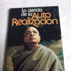 Libros: LIBRO LA CIENCIA DE LA AUTOREALIZACION. Lote 142417692