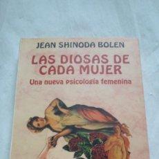 Libros: LAS DIOSAS DE CADA MUJER: UNA NUEVA PSICOLOGIA FEMENINA. Lote 206562492