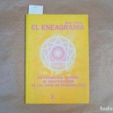 Libros: EL ENEAGRAMA.UN PRODIGIOSO SISTEMA DE IDENTIFICACION DE LOS TIPOS DE PERSONALIDAD.HELEN PALMER. Lote 228508735