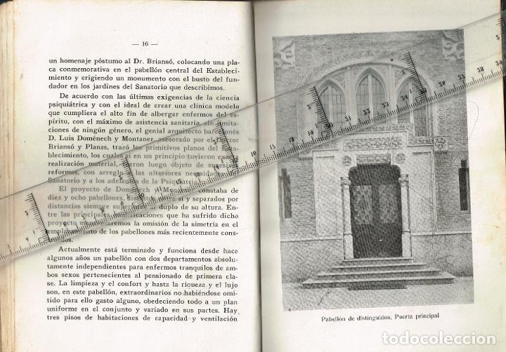 """Libros: 1928 1929 INSTITUTO PEDRO MATA (REUS - TARRAGONA) """"PERE MATA"""" Libro de presentación - Foto 3 - 243403000"""