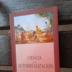 Libros: LA CIENCIA DE LA AUTORREALIZACIÓN - PRABHUPADA, BAKTIVENDANTA SWAMI - 370 P KRISHNA RELIGIÓN HINDÚ. Lote 40778722