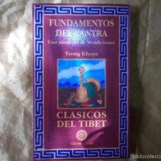 Libros: FUNDAMENTOS DEL TANTRA. UNA MONTAÑA DE BENDICIONES. LAMA TSONG KHAPA. EDICIONES AMARA. Lote 100743784