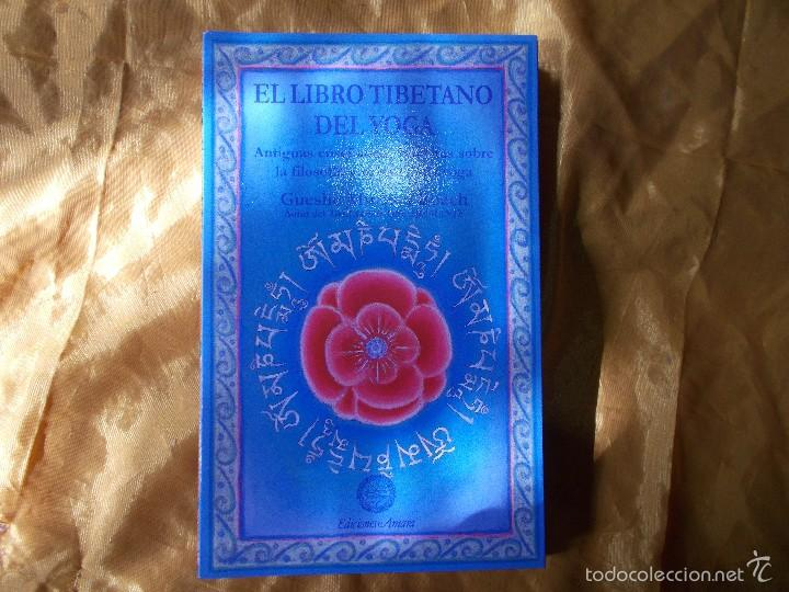 EL LIBRO TIBETANO DEL YOGA. GUESHE MICHAEL ROACH. EDICIONES AMARA (Libros Nuevos - Humanidades - Religión)