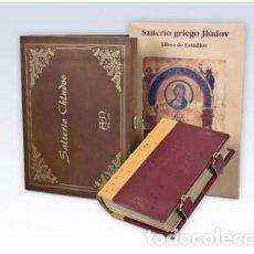 Libros: FACSIMIL SALTERIO CHLUDOV Y LIBRO DE ESTUDIOS. Lote 86681928