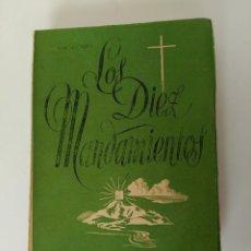 Libros: LIBRO LOS DIEZ MANDAMIENTOS 1958 TIHAMER TOTH . Lote 124319931