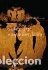 LA MITOLOGIA GRIEGA: LENGUAJE DE DIOSES Y HOMBRES ARCO LIBROS (Libros Nuevos - Humanidades - Religión)