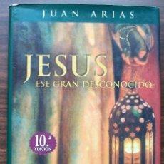 Libros: JESUS ESE GRAN DESCONOCIDO. JUAN ARIAS.. Lote 141129578