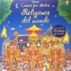 Libros: RELIGIONES DEL MUNDO. Lote 135307307