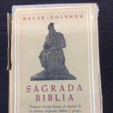 Libros: SAGRADA BIBLIA VERSIÓN DIRECTA DE LAS LENGUAS ORIGINALES, TRADUCIDO AL CASTELLANO. Lote 146389934
