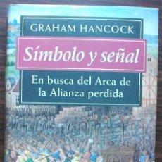 Libros: SIMBOLO Y SEÑAL. EN BUSCA DEL ARCA DE LA ALIANZA PERDIDA. GRAHAM HANCOCK.. Lote 147407074