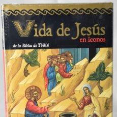Libros: VIDA DE JESÚS EN ICONOS DE LA BIBLIA DE TBILISI. ARTE. Lote 148412662