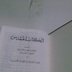 Libros: BIBLIA EN ARABE. Lote 149469973