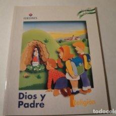 Libros: RELIGIÓN 1º: DIOS Y PADRE. EDELVIVES. AÑO 1994. NUEVO.. Lote 155522538