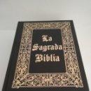 Libros: BIBLIA DE LUJO DE GRAN TAMAÑO. Lote 160536338