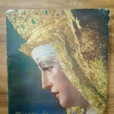 Libros: PREGÓN DE SEMANA SANTA DE SEVILLA 1958 - CAMPUZANO ZAMALLOS, JOSÉ LUIS. Lote 165464642