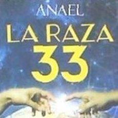 Libros: LA RAZA 33. Lote 166970056