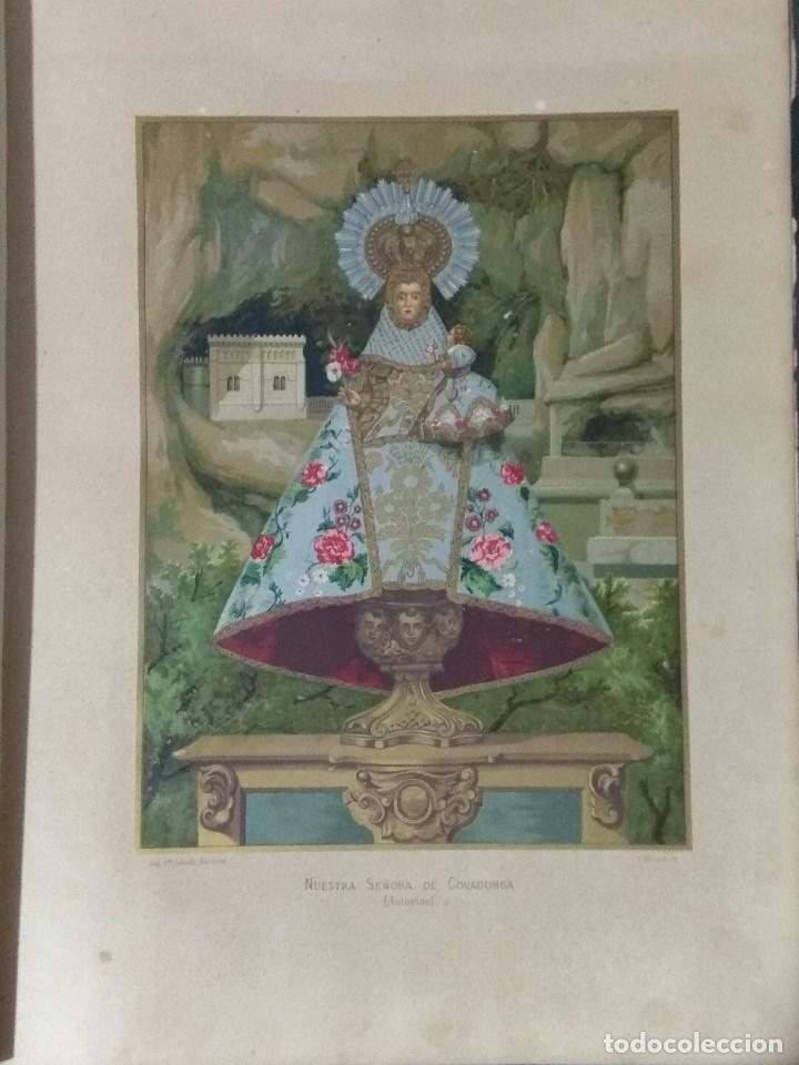 Libros: VIDA DE LA VIRGEN MARIA - En dos tomos que miden 36 x 28 cm - Foto 24 - 168631328